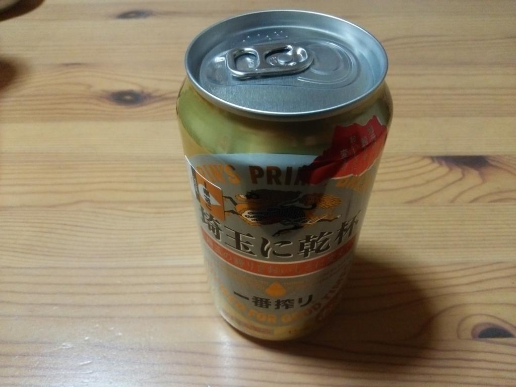 f:id:umenomi-gakuen:20171016172331j:plain