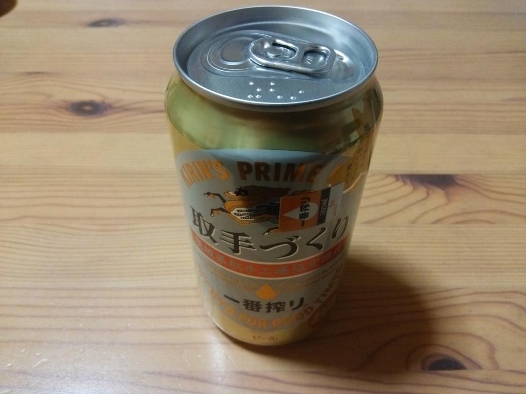 f:id:umenomi-gakuen:20171016172905j:plain
