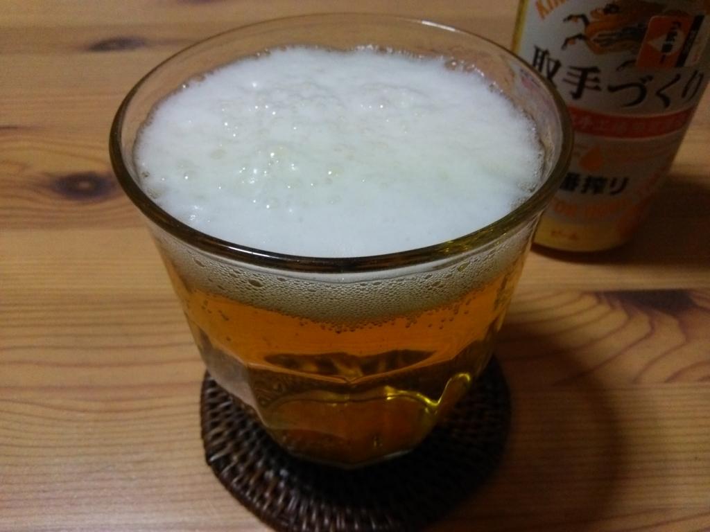 f:id:umenomi-gakuen:20171016173031j:plain