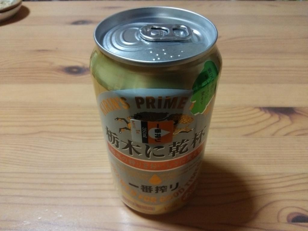 f:id:umenomi-gakuen:20171016173217j:plain
