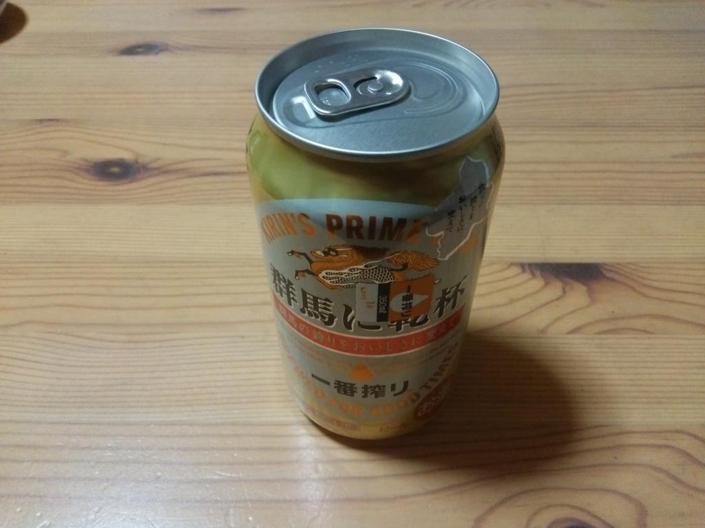 f:id:umenomi-gakuen:20171016173541j:plain