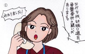 f:id:umenomi-gakuen:20171018213145j:plain