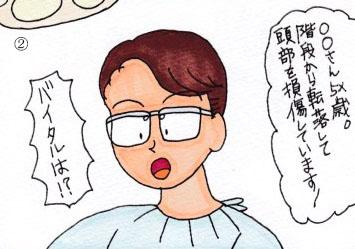 f:id:umenomi-gakuen:20171018213207j:plain