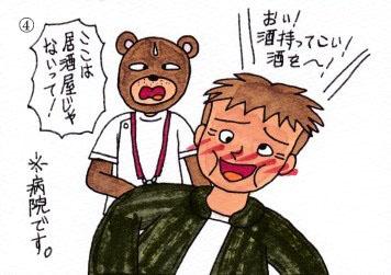 f:id:umenomi-gakuen:20171018213231j:plain
