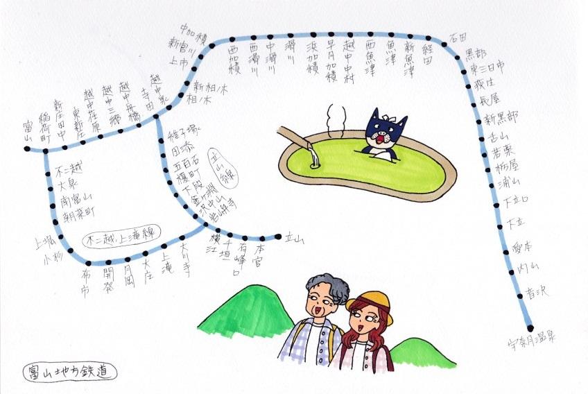 f:id:umenomi-gakuen:20171020215133j:plain