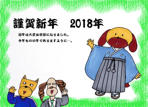 f:id:umenomi-gakuen:20171021143219j:plain