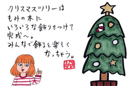 f:id:umenomi-gakuen:20171021144129j:plain