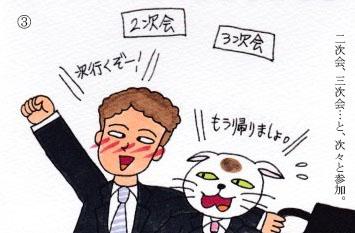 f:id:umenomi-gakuen:20171022180113j:plain