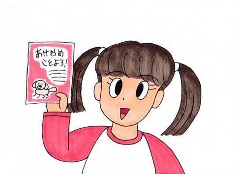 f:id:umenomi-gakuen:20171028181636j:plain