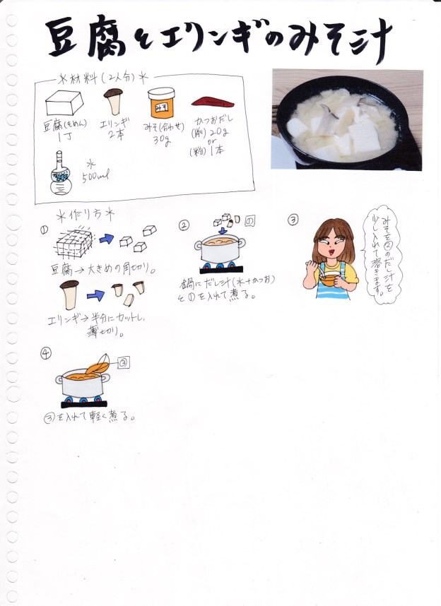 f:id:umenomi-gakuen:20171029174423j:plain