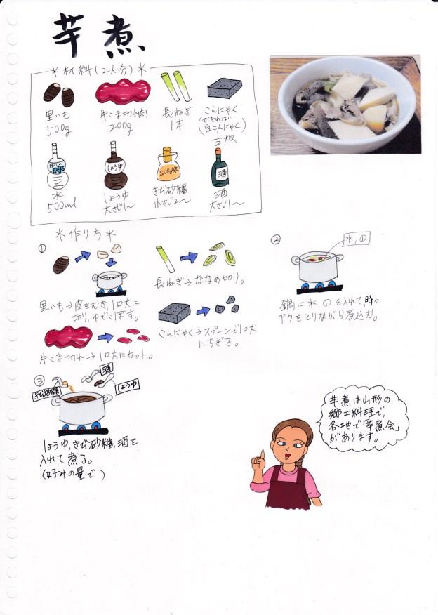 f:id:umenomi-gakuen:20171030005322j:plain