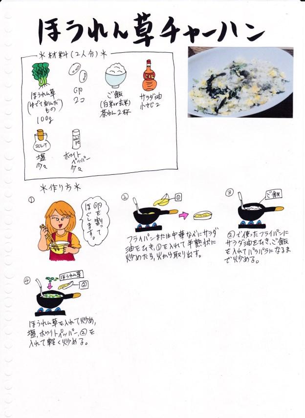 f:id:umenomi-gakuen:20171030113537j:plain