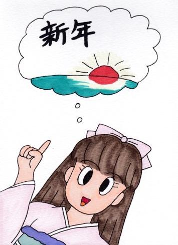 f:id:umenomi-gakuen:20171114173831j:plain
