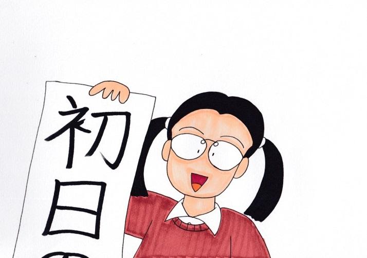 f:id:umenomi-gakuen:20171114180543j:plain
