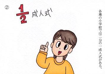 f:id:umenomi-gakuen:20171117175736j:plain