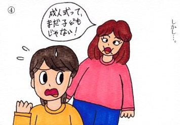 f:id:umenomi-gakuen:20171117175803j:plain
