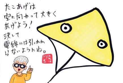 f:id:umenomi-gakuen:20171120193709j:plain