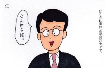 f:id:umenomi-gakuen:20171124161104j:plain