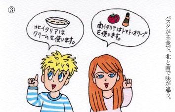 f:id:umenomi-gakuen:20171126175602j:plain