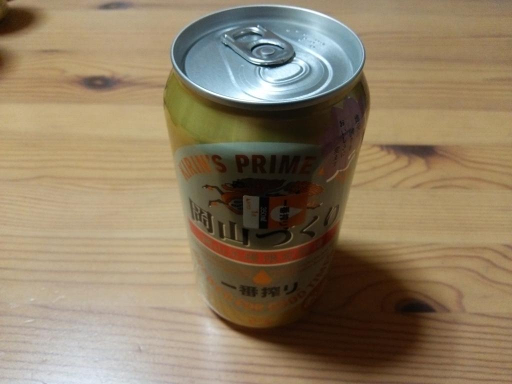 f:id:umenomi-gakuen:20171127200400j:plain
