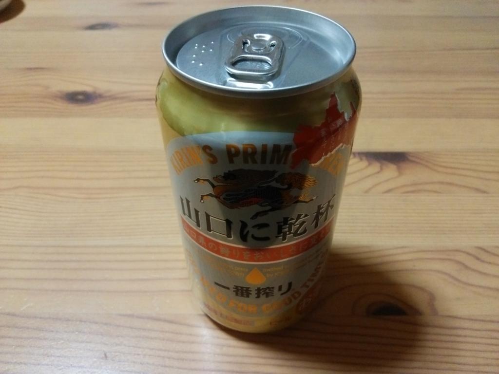f:id:umenomi-gakuen:20171127201516j:plain