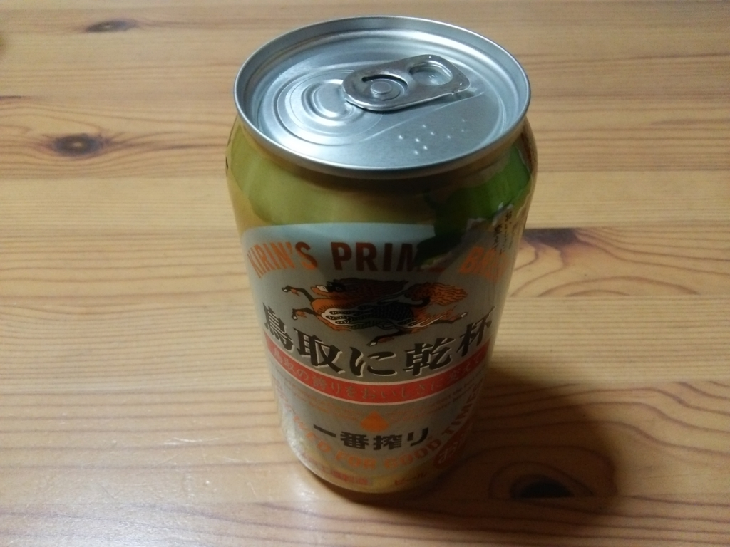 f:id:umenomi-gakuen:20171127201840j:plain