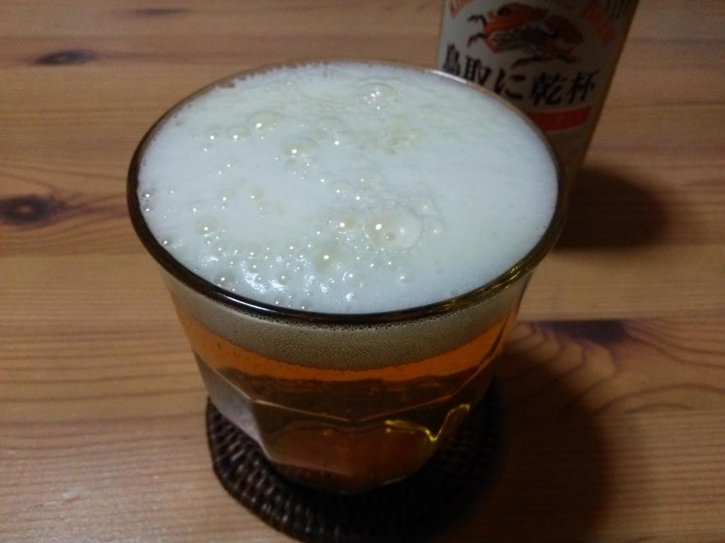 f:id:umenomi-gakuen:20171127202014j:plain