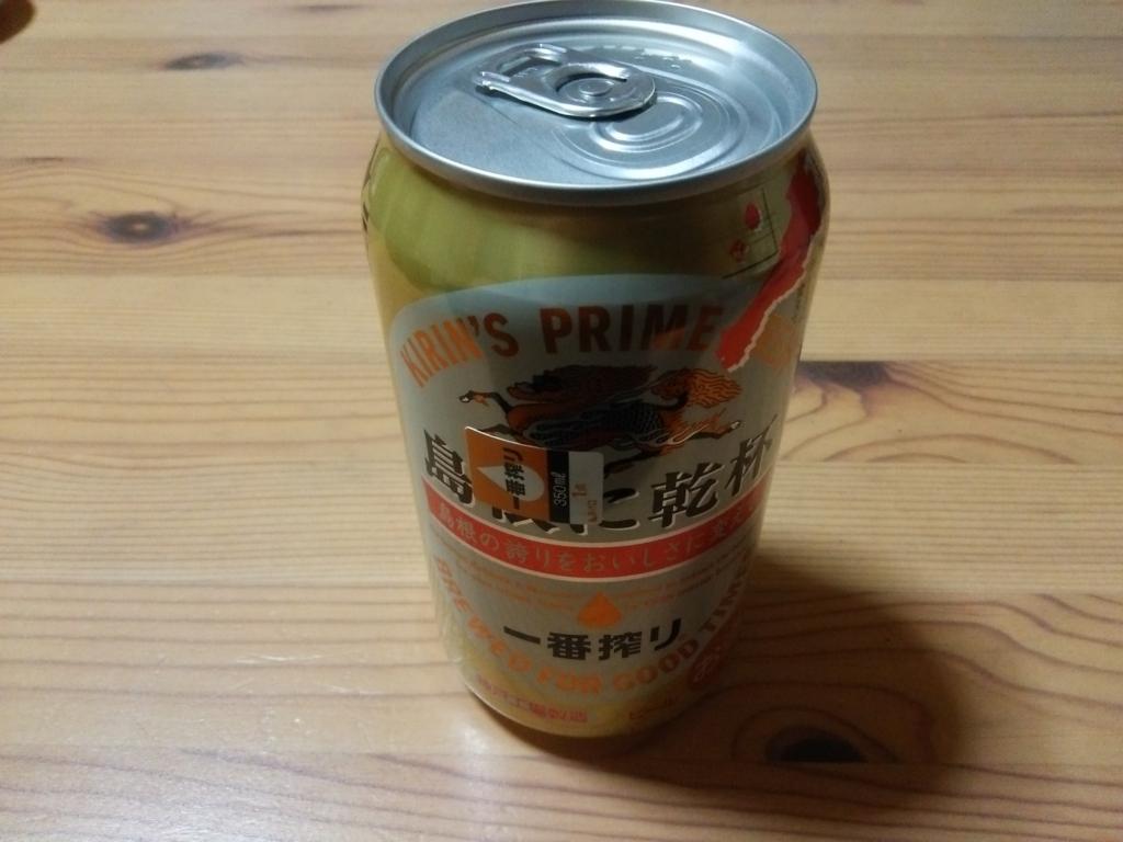 f:id:umenomi-gakuen:20171127202208j:plain