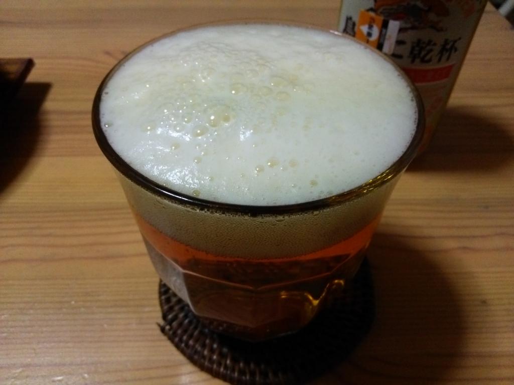 f:id:umenomi-gakuen:20171127202307j:plain
