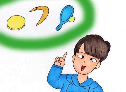 f:id:umenomi-gakuen:20171127205005j:plain