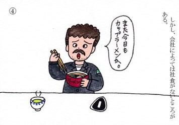 f:id:umenomi-gakuen:20171128193019j:plain