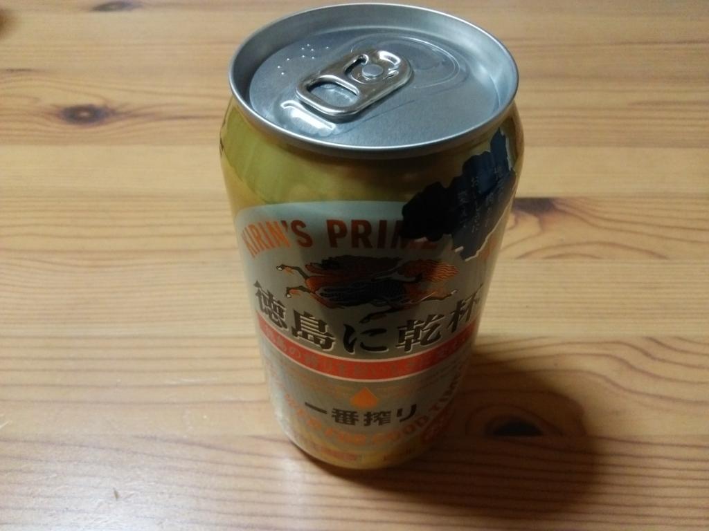 f:id:umenomi-gakuen:20171129174053j:plain