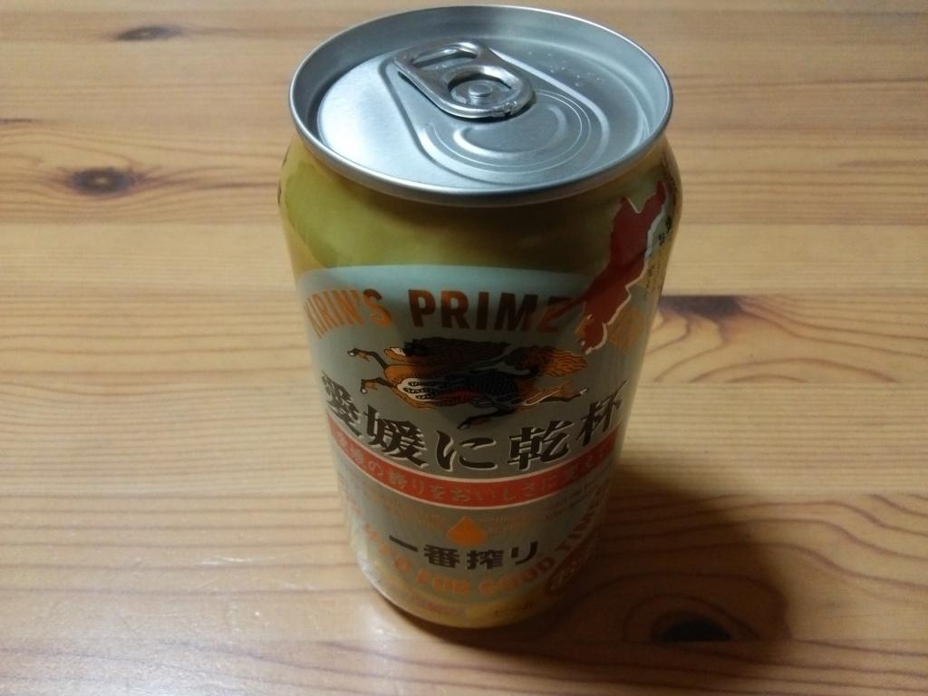 f:id:umenomi-gakuen:20171129175357j:plain