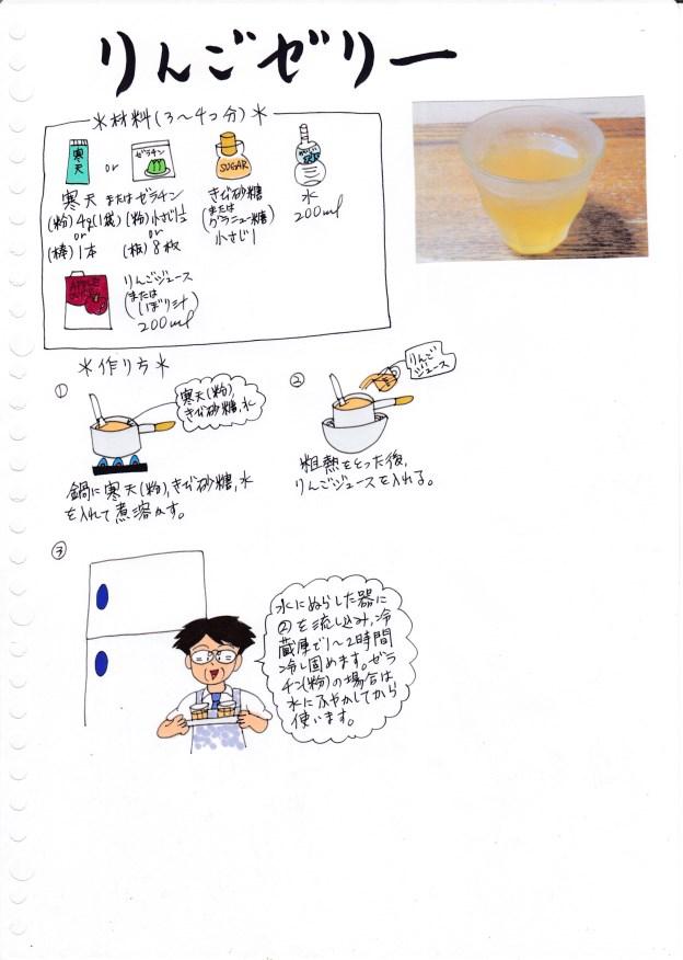 f:id:umenomi-gakuen:20171130005855j:plain