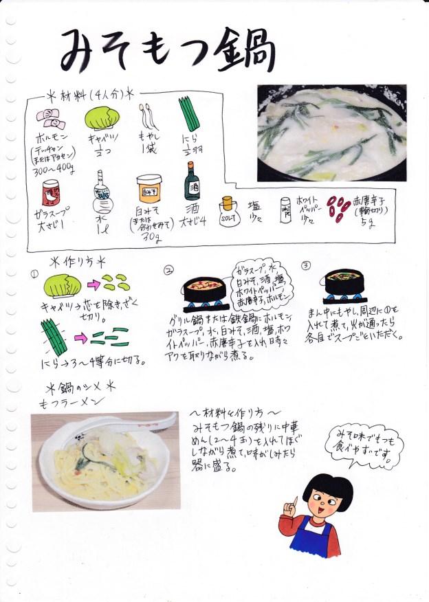 f:id:umenomi-gakuen:20171130014255j:plain