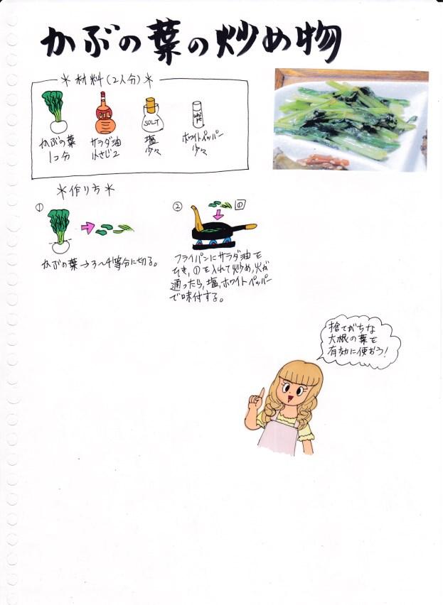 f:id:umenomi-gakuen:20171130033415j:plain