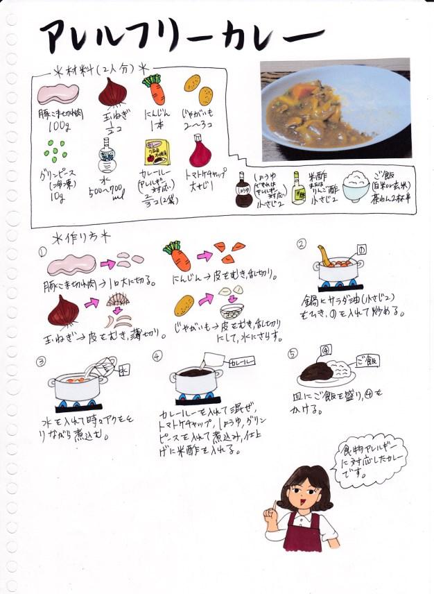 f:id:umenomi-gakuen:20171130113856j:plain
