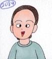 f:id:umenomi-gakuen:20171219205127j:plain