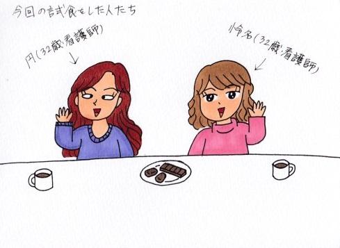 f:id:umenomi-gakuen:20171221125526j:plain
