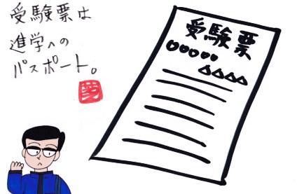 f:id:umenomi-gakuen:20171221155445j:plain
