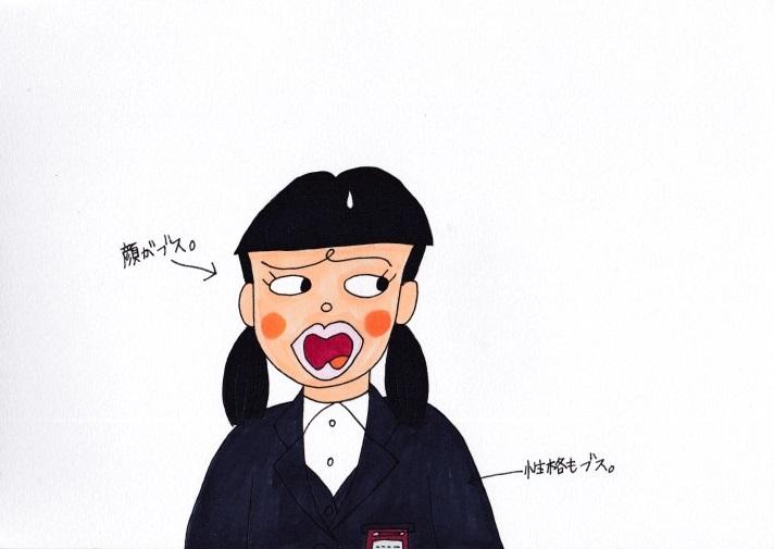 f:id:umenomi-gakuen:20171223172430j:plain