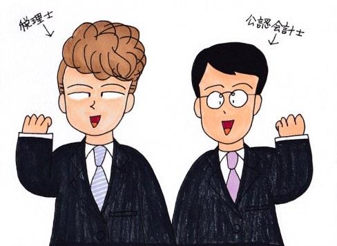 f:id:umenomi-gakuen:20171225184830j:plain