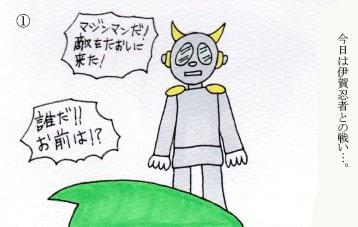 f:id:umenomi-gakuen:20171226214028j:plain