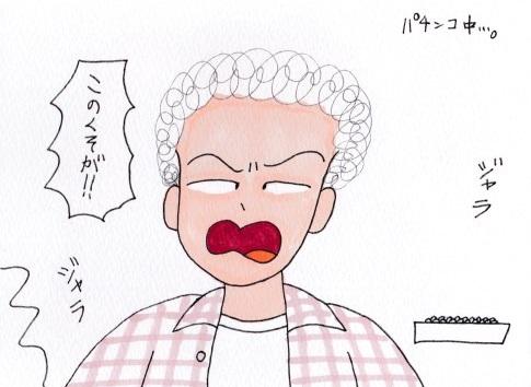 f:id:umenomi-gakuen:20171227203305j:plain
