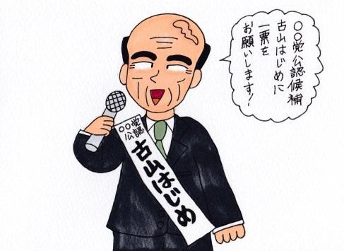 f:id:umenomi-gakuen:20171227204808j:plain