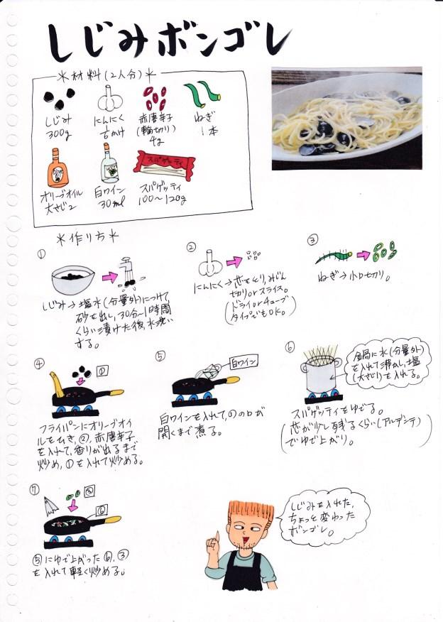 f:id:umenomi-gakuen:20171230191609j:plain