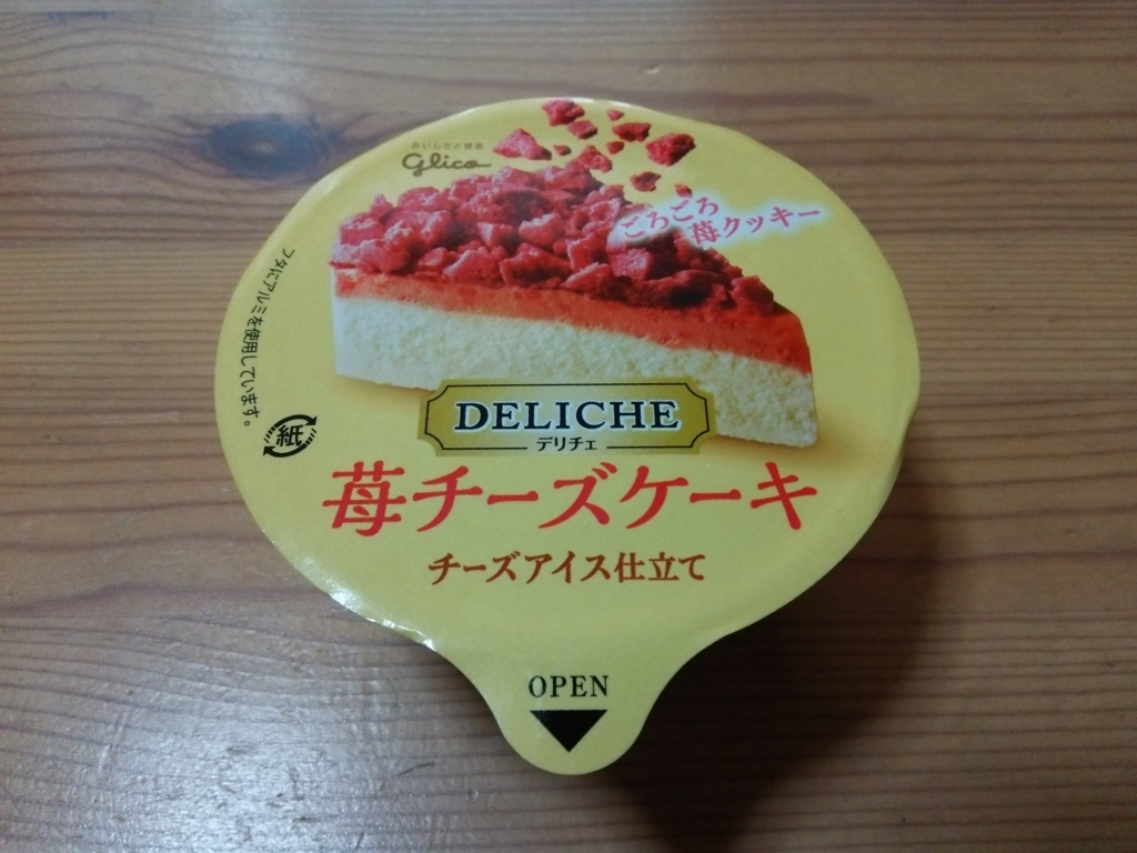f:id:umenomi-gakuen:20180120165620j:plain