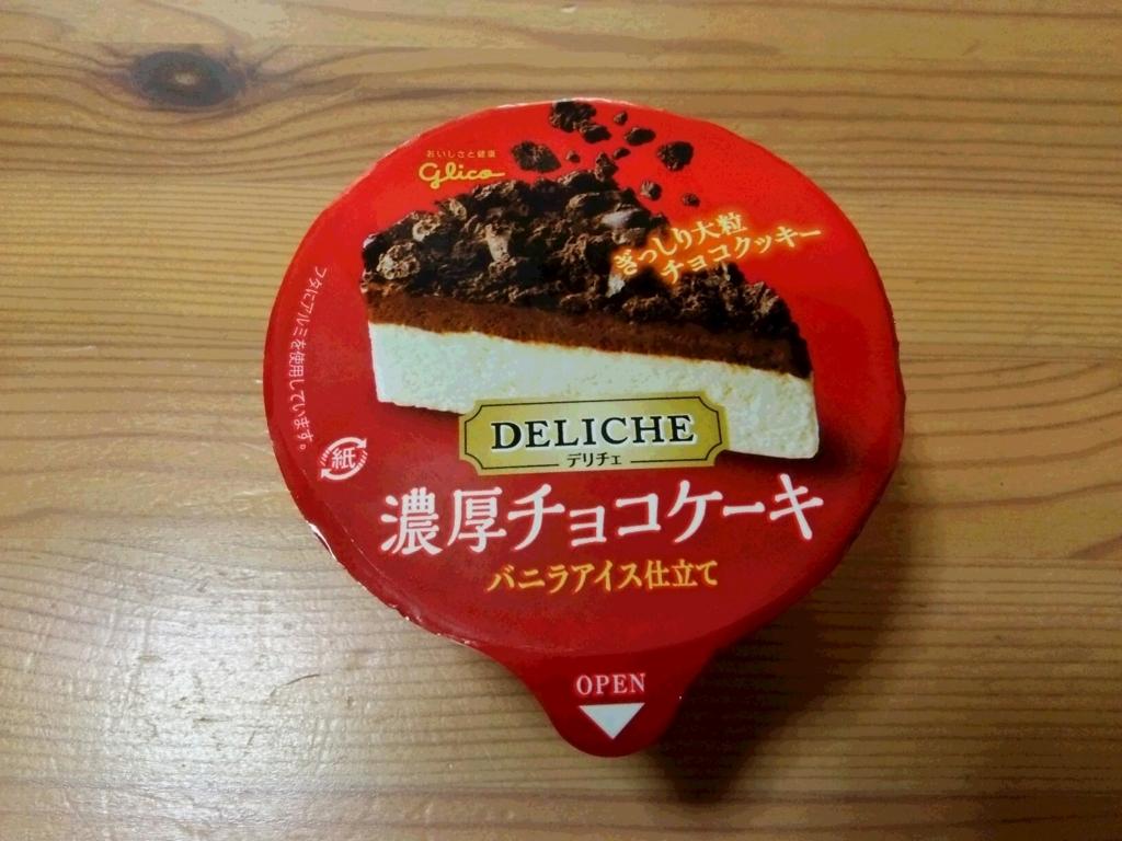 f:id:umenomi-gakuen:20180120165831j:plain