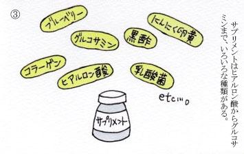 f:id:umenomi-gakuen:20180123212842j:plain