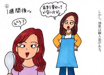 f:id:umenomi-gakuen:20180123212854j:plain